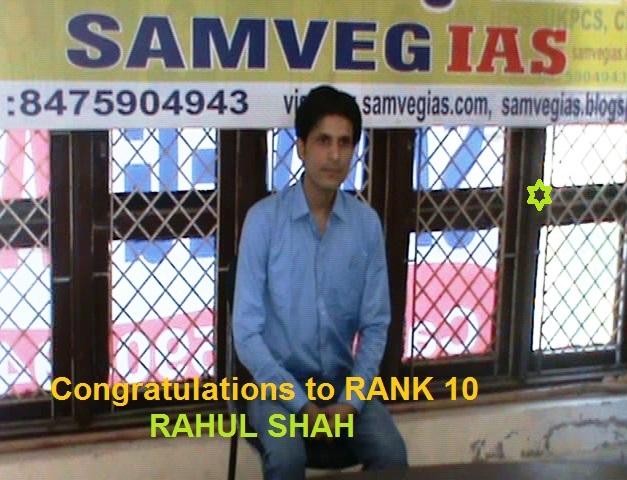RANK10 Rahul Shah SAMVEG IAS